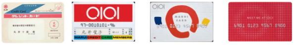 赤いカードやマルイカードの券面画像