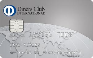 ダイナースクラブ等のカードには表面に2つの日付がある