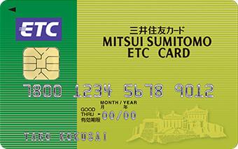 三井住友ETCカードの画像