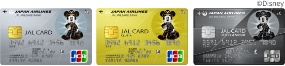 JALカードで作れるミッキーマウスデザイン