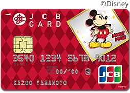 真っ赤なデザインが印象的なJCB一般カード
