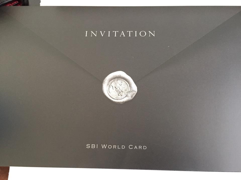 SBIワールドカードのインビテーション