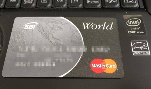 SBIワールドカードの券面画像