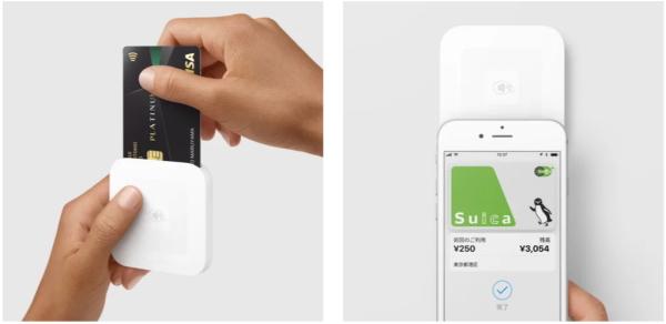 携帯電話でカード決済ができるSquare