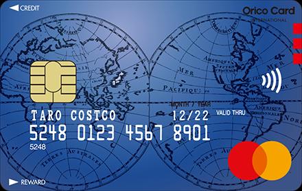 コストコグローバルカードの券面画像