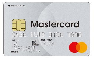 アコムのACマスターカード券面