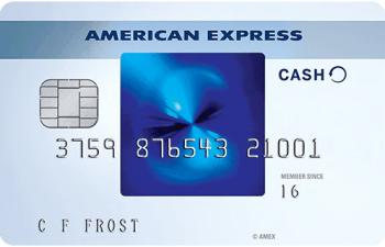 一時期話題になったアメックスの「クリスタルカード」