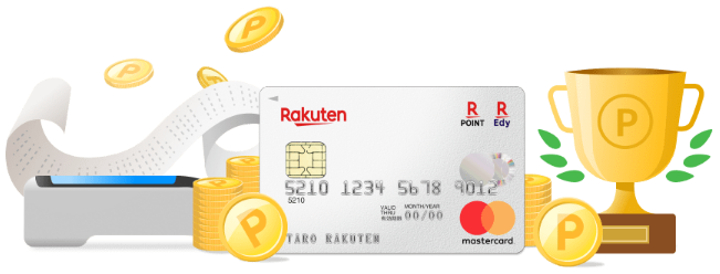 楽天カードは楽天カード株式会社が発行しているクレジットカード