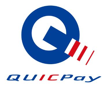 Apple Payで利用可能な後払い型の電子マネー「QUICPay」