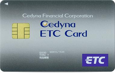 クレジットカード会社による審査がないETCカード
