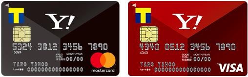 Yahoo! JAPANカードの券面画像