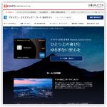 三菱UFJカード・プラチナ・アメリカン・エキスプレス®・カード プラチナカードなら三菱UFJニコス