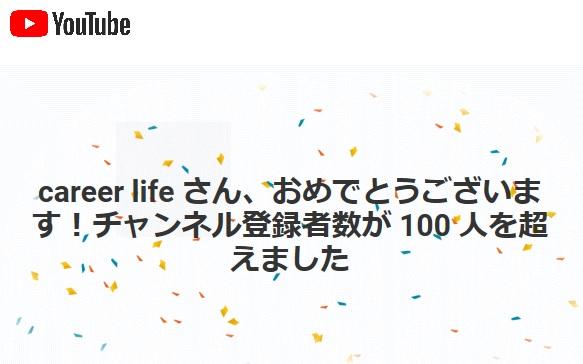 f:id:career-life:20190201153515j:plain