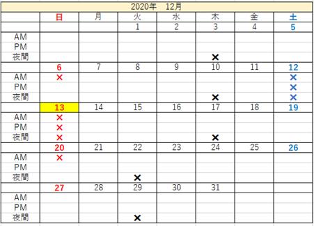 f:id:career-life:20201124153634p:plain