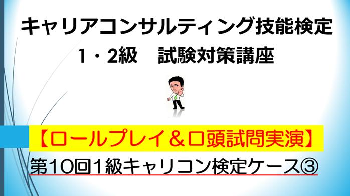 f:id:career-life:20210221162618p:plain