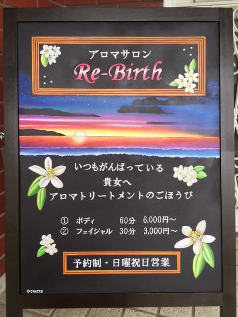 f:id:career-re-birth:20210801010955j:plain