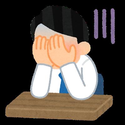 f:id:career-yoshinashi:20190720185324p:plain