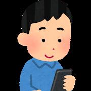 f:id:career-yoshinashi:20190812174747p:plain