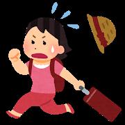 f:id:career-yoshinashi:20190812174810p:plain