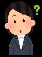 f:id:career-yoshinashi:20200809155544p:plain