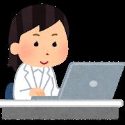 f:id:career-yoshinashi:20201128204901p:plain