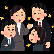 f:id:career-yoshinashi:20210911230121p:plain