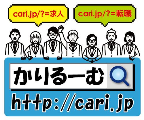 f:id:cari11:20200124224458j:plain