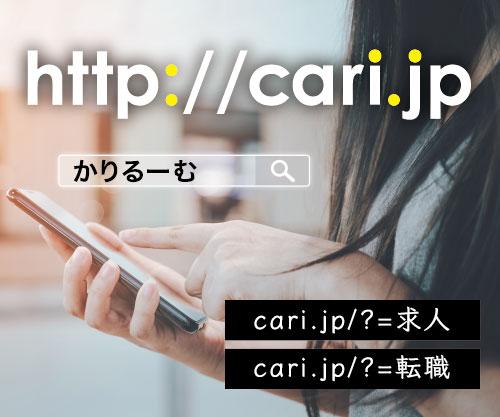 f:id:cari11:20200125053312j:plain