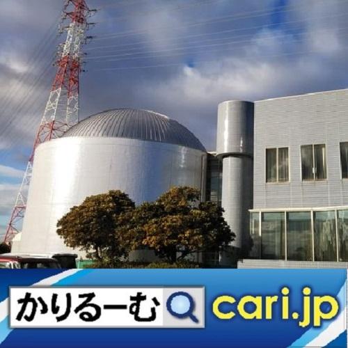 f:id:cari11:20210206122109j:plain