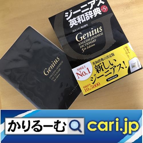 f:id:cari11:20210608020641j:plain