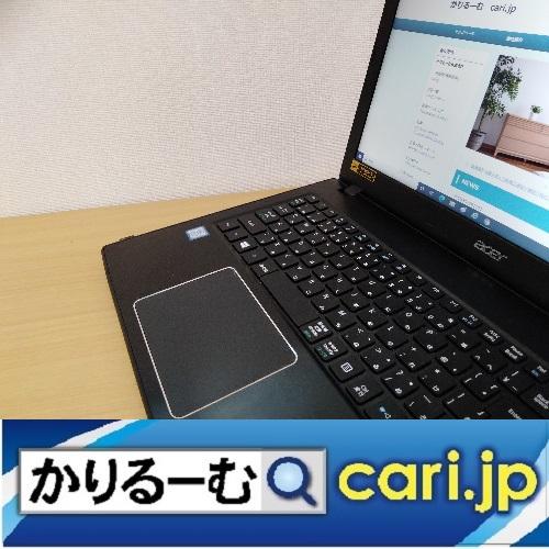 f:id:cari11:20210620151235j:plain