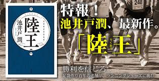 f:id:carokun:20160728193648j:plain