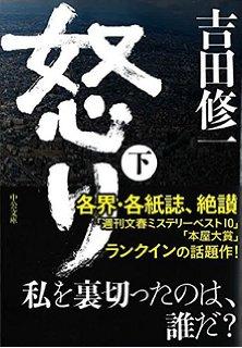 f:id:carokun:20160928201611j:plain