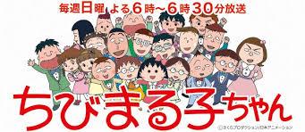 f:id:carokun:20161027134804j:plain