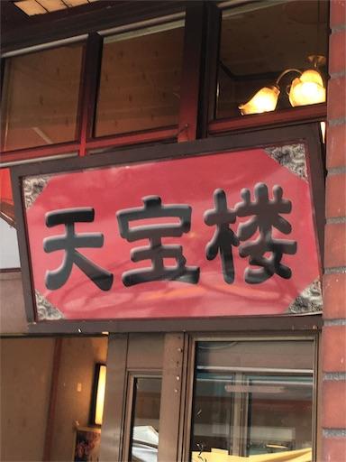 f:id:carorikun:20160410151038j:image