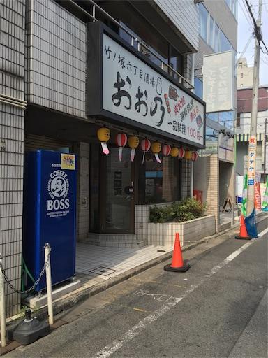 f:id:carorikun:20160521182917j:image