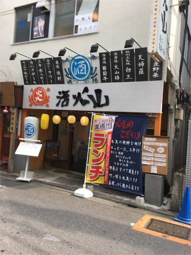 f:id:carorikun:20160521182957j:image