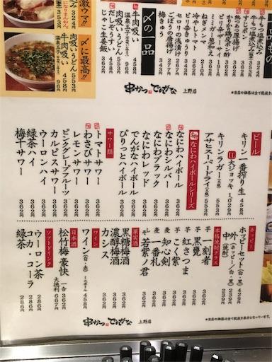 f:id:carorikun:20160830170138j:image