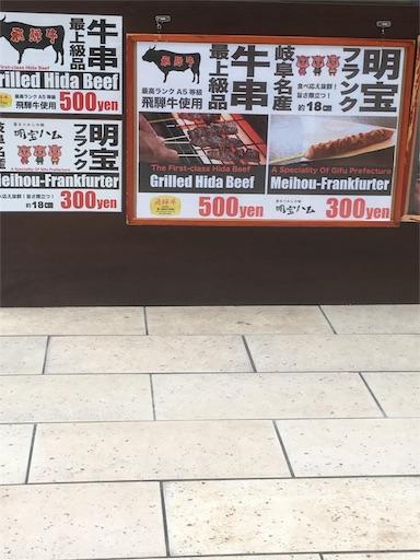 f:id:carorikun:20160916212059j:image