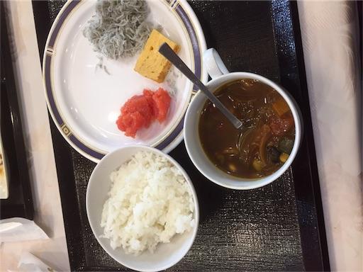 f:id:carorikun:20161112085614j:image