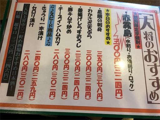 f:id:carorikun:20161120124703j:image