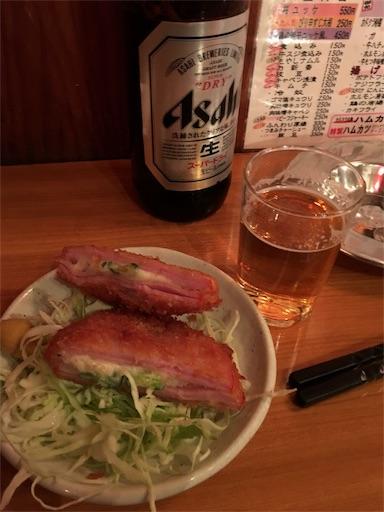f:id:carorikun:20170126073752j:image