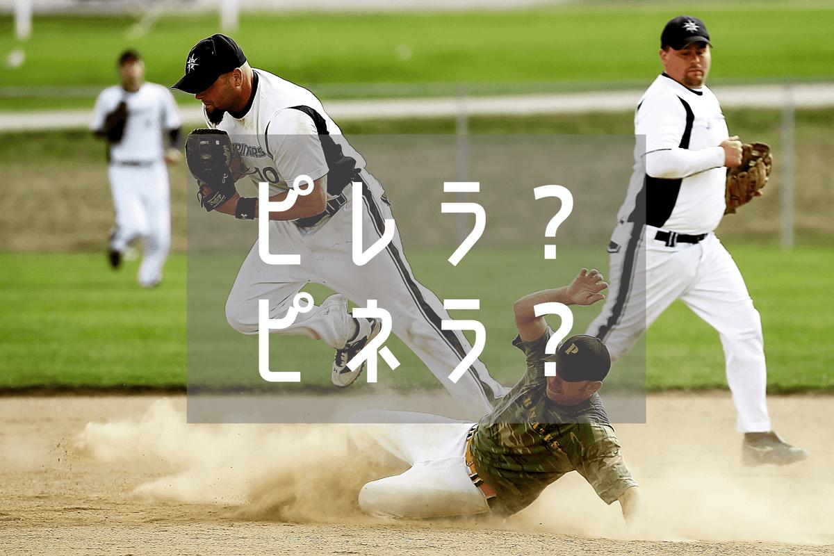 f:id:carp-toyo:20191212142428p:plain