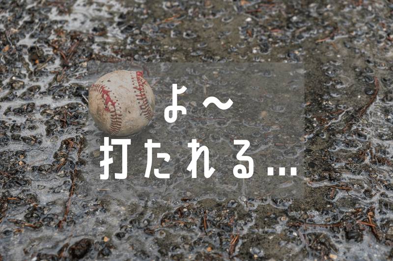 f:id:carp-toyo:20191215114421p:plain