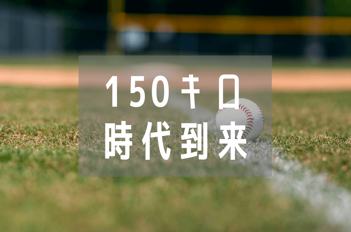 f:id:carp-toyo:20191216230603p:plain