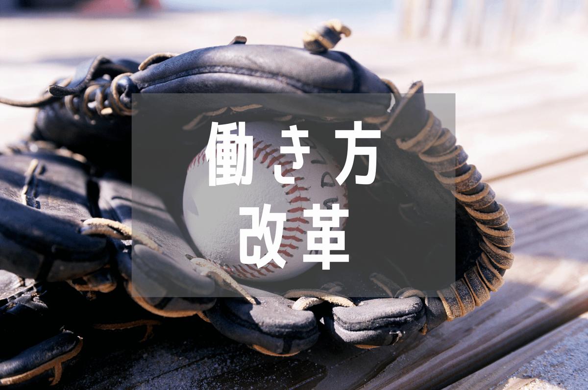 f:id:carp-toyo:20191217121531p:plain