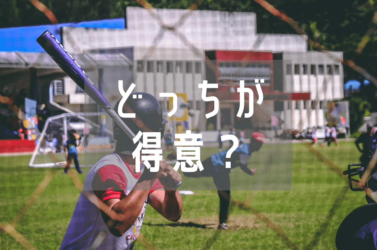 f:id:carp-toyo:20191217173514p:plain