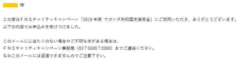 f:id:carp-toyo:20191222200835j:plain