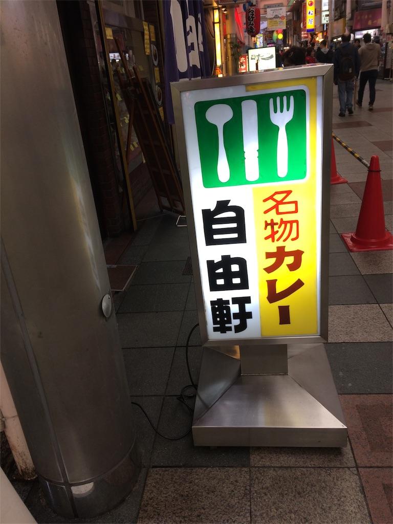 f:id:carp55kousaka272:20171023075127j:image