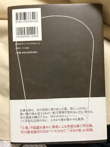 f:id:carp55kousaka272:20181105090018j:image